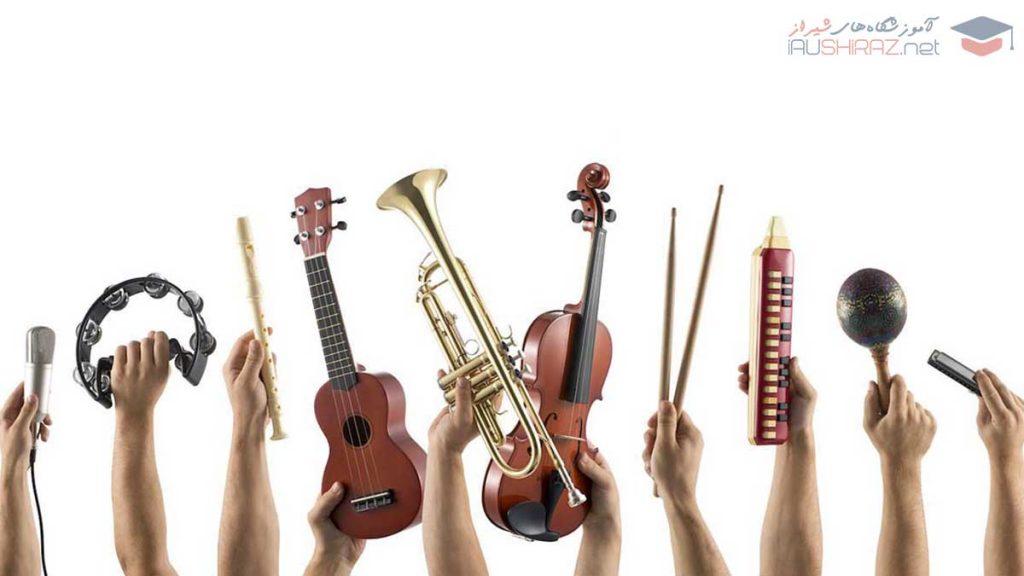 آموزشگاه موسیقی شیراز