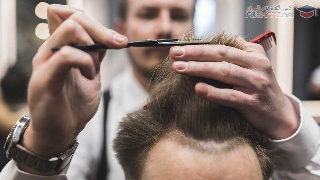 بهترین آموزشگاه آرایشگری در شیراز
