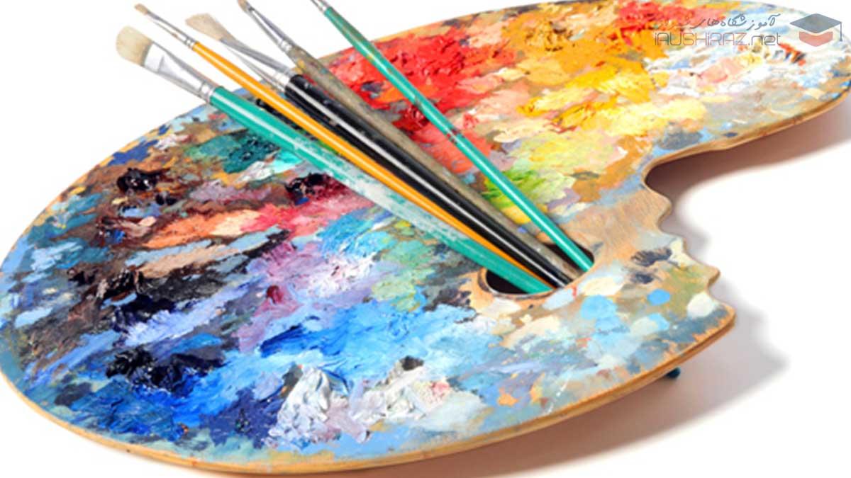 آموزشگاه نقاشی در شیراز