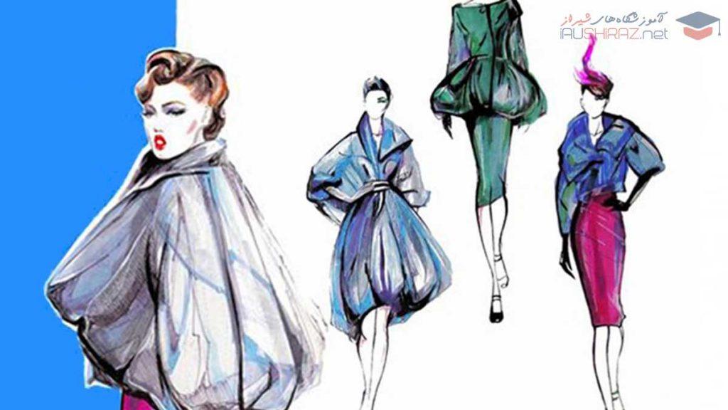 لیست بهترین آموزشگاه طراحی لباس در شیراز |