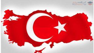 لیست آموزشگاه های زبان ترکی استانبولی در شیراز