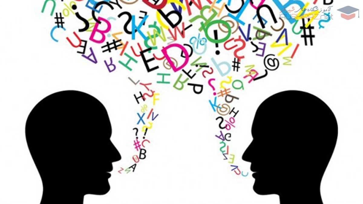 لیست آموزشگاه های مکالمه انگلیسی و چت در شیراز