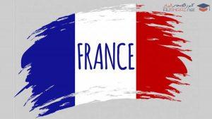 لیست آموزشگاه های زبان فرانسه در شیراز