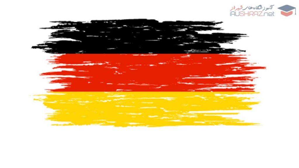 لیست آموزشگاه های زبان آلمانی شیراز