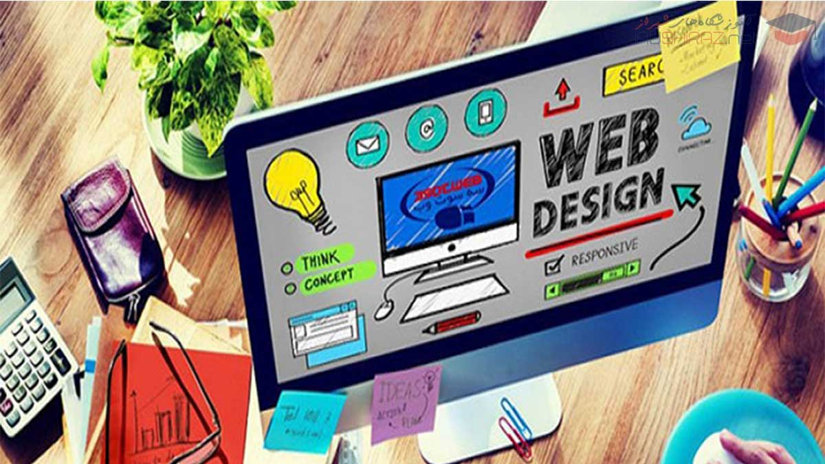 لیست آموزشگاه های طراحی سایت در شیراز