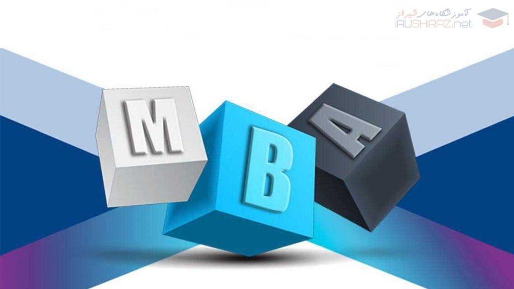 دوره های مدیریت MBA و DBA در شیراز